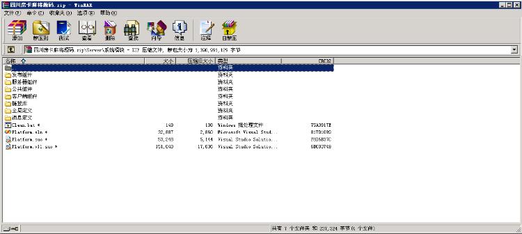 网狐6603majiang房ka类子游戏《四川majiang》(手机端+服务器+网站后台)全套完整源码 棋牌游戏 第6张