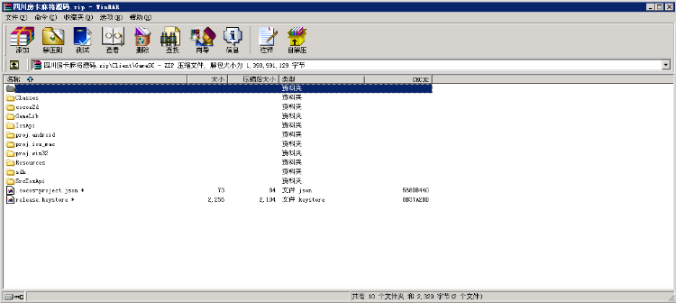 网狐6603majiang房ka类子游戏《四川majiang》(手机端+服务器+网站后台)全套完整源码 棋牌游戏 第8张