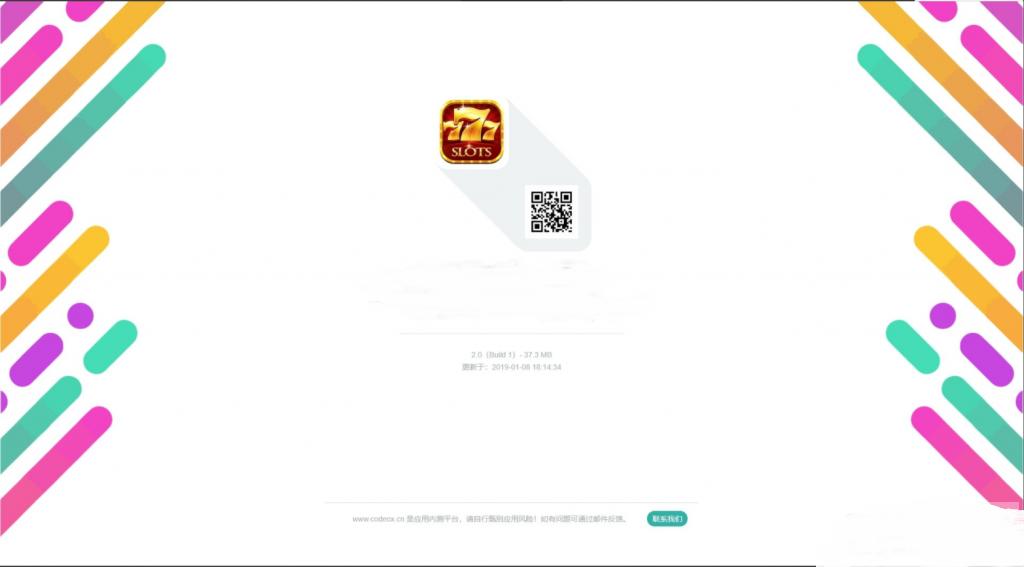 php源码_最新火星兔云分发平台源码开源版_可对接码支付_内附详细教程 精品源码 第2张