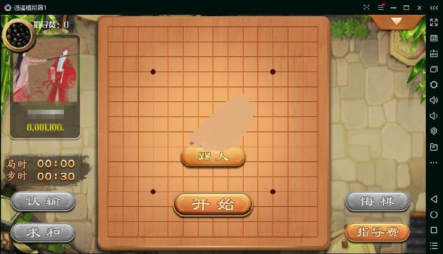 博弈乐享游戏源码_双模式房卡源码金币_16款游戏_修复控制完美运营 棋牌游戏 第3张